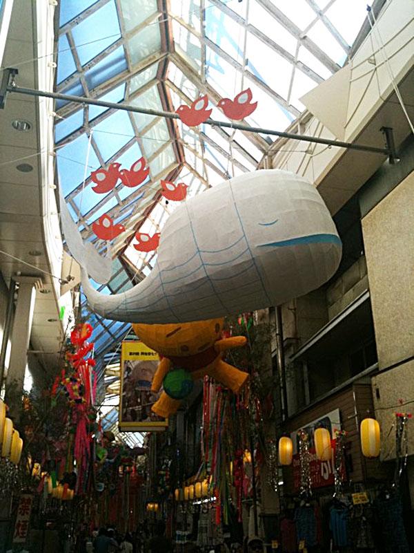 fail-whale-baloon