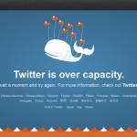 twitter fail whale 2012
